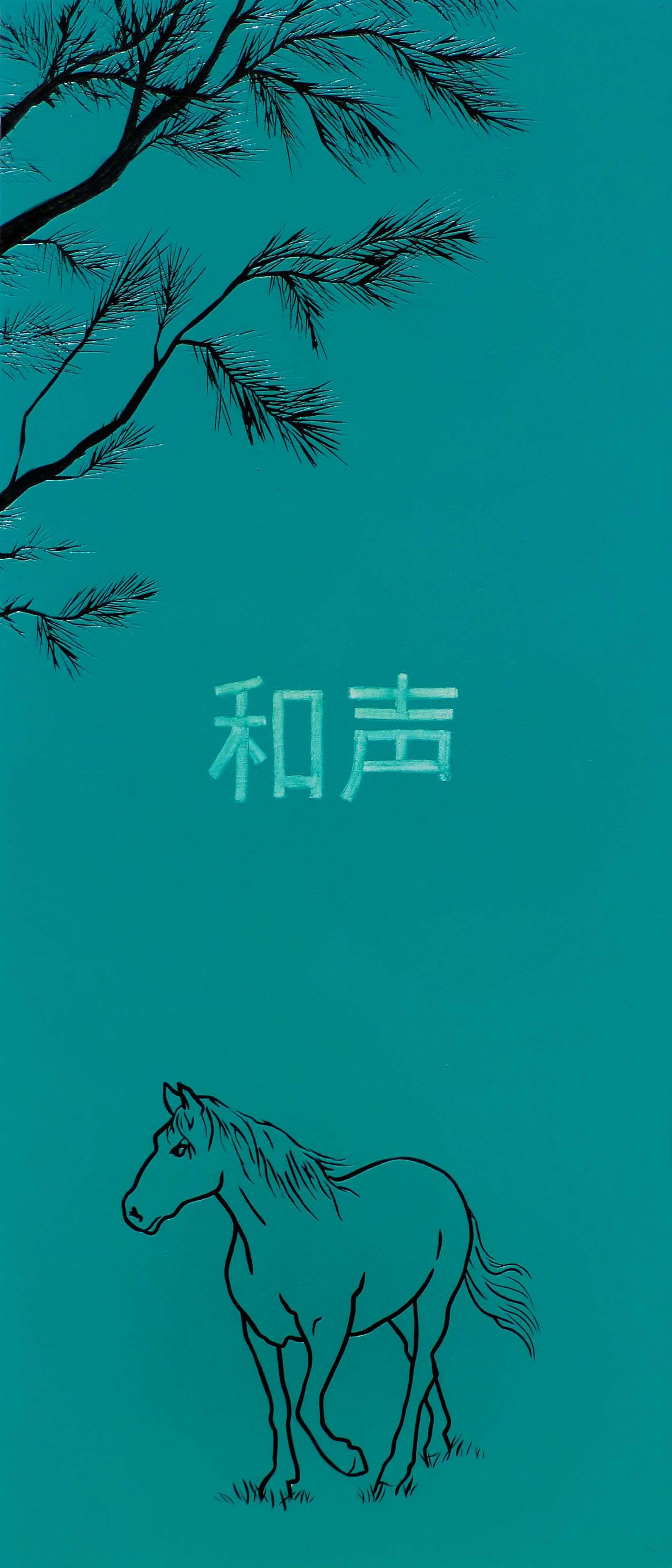 Hokusai (Z17)