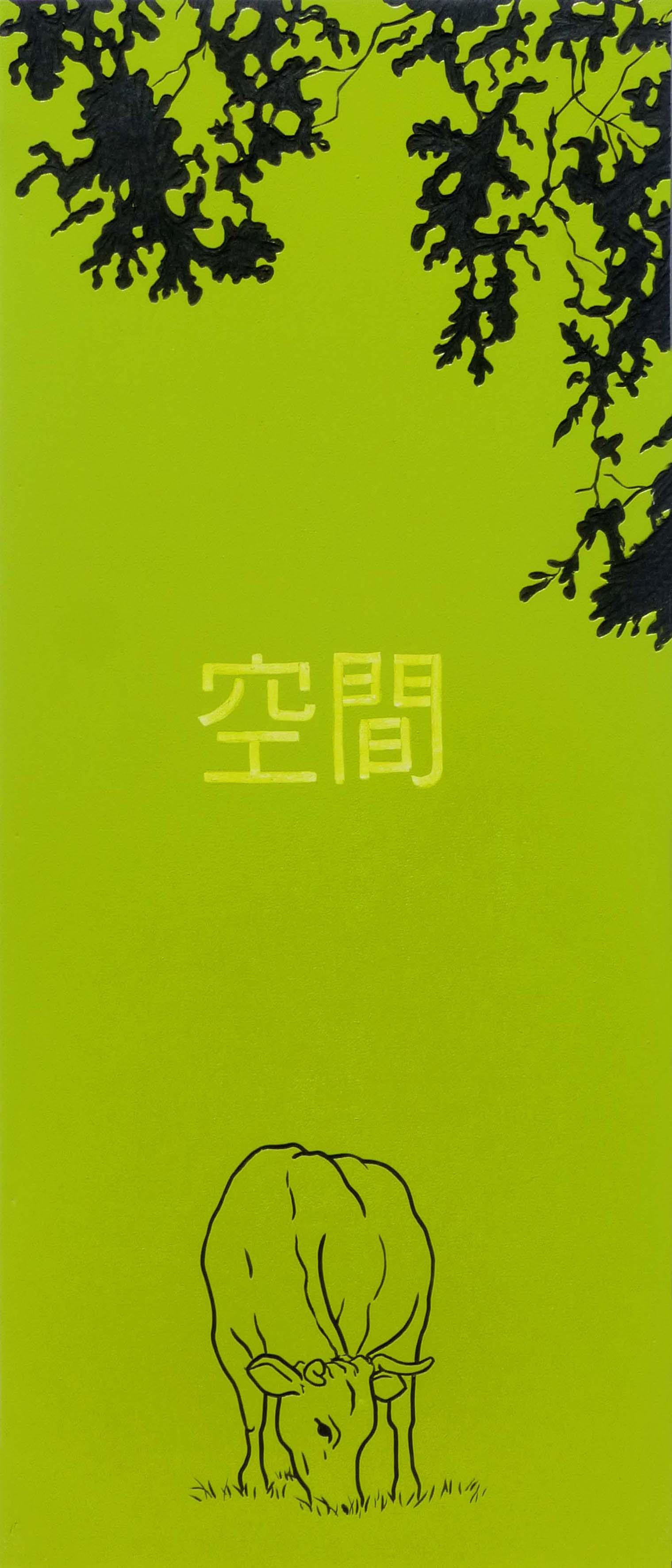 Hiroshige (Z19)